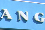 Centro Vendita Lanificio Angelico